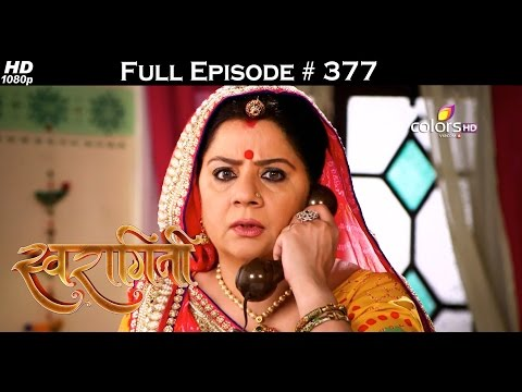 Swaragini - 3rd August 2016 - स्वरागिनी - Full Episode (HD)