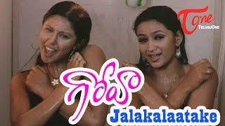 Goa Movie Songs | Jalakalaatake Video Song | Jyothika Solanki, Karishma Mehta