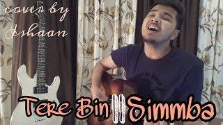 Tere Bin|Simmba|Ranveer Singh|Sara Ali Khan|Cover by Ishaan