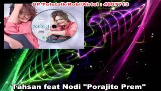 Porajito Prem by Tahsan & Nodi