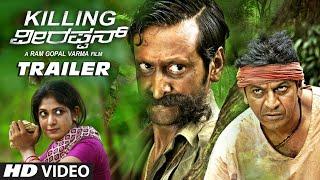 Killing Veerappan Trailer || Killing Veerappan || Shivaraj Kumar, Sandeep Bharadhwaj, Parul, Yagna