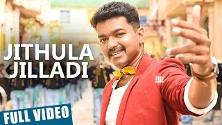 Police Songs | Jithula Jilladi Video Song | Vijay, Samantha, Amy Jackson | Atlee | G.V.Prakash Kumar