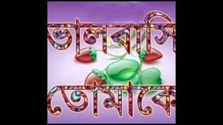 Bodhua By F A Sumon-(bdmusic25.me)