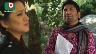 Boishakhi tv natok