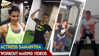 Exclusive : Actress Samantha Workout Videos at Gym - South Focus