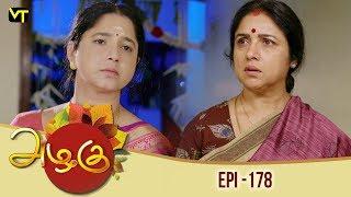 Azhagu - Tamil Serial | அழகு | Episode 178 | Sun TV Serials |  20 June 2018 | Revathy | Vision Time