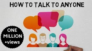 HOW TO TALK TO ANYONE / COMMUNICATION SKILLS (HINDI) - ANIMATED BOOK SUMMARY