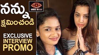 Bigg Boss Contestant Diksha Panth Exclusive Interview Promo | TFPC