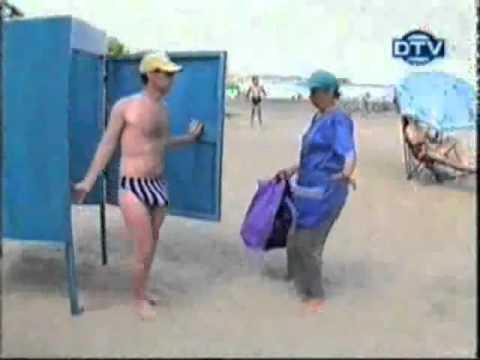 bromas en la playa.wmv