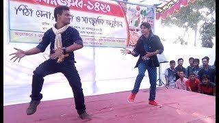 Bangla New Stage Dance Dil Dil  Song 2017