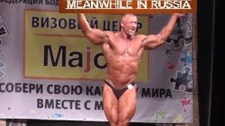 Russian Bodybuilder's Funny Dance