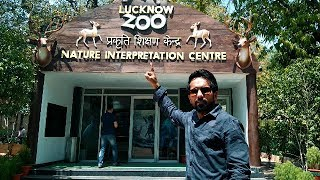 LUCKNOW ZOO | Best ZOO