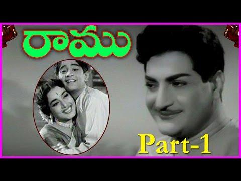 Xxx Mp4 Ramu Telugu Full Length Movie NTR Jamuna Part 1 3gp Sex