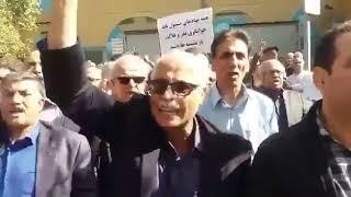 Iran, démonstration des employés retraités des banques