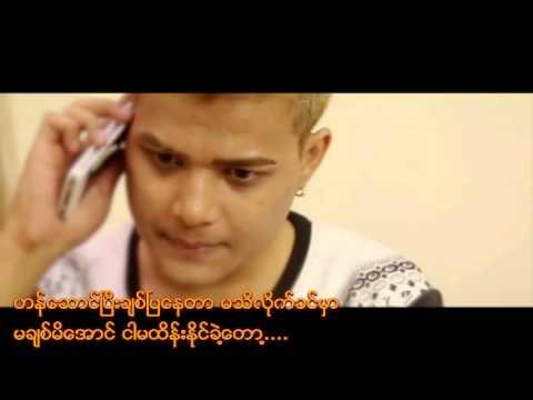 Xxx Mp4 ေၾကြကာပ်က္စီး Myanmar Song 2016 3gp Sex