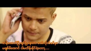 ေၾကြကာပ်က္စီး myanmar song 2016