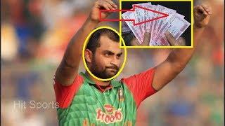 রেকর্ড ছোঁয়া দামে আফগানিস্তান যাচ্ছেন তামিম || Bangladesh cricket news update | Tamim Iqbal in afgan