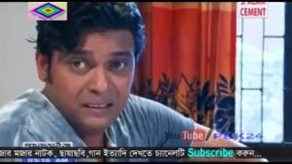 """স্পেশাল হাসির New Bangla Comedy Natok Upload 2016 Chotur Jamai চতুর জামাই"""" ft  Milon & Moutushi   Yo"""