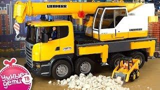 Машинки. Большой автокран от Bruder (3570). SCANIA - Liebherr. Игрушка для детей. Обзор. Bruder toys