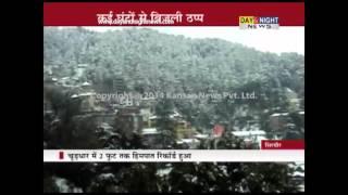 Heavy snowfall at Sirmour | Himachal Pradesh