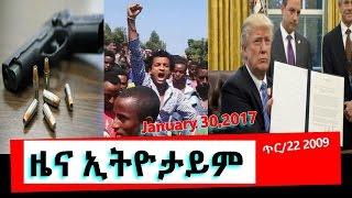 EthioTime: ዜና ኢትዮታይም |  Latest Ethiopian News and Information January 30, 2017