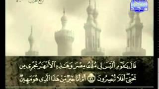 الجزء الخامس والعشرون (25) من القرآن الكريم بصوت الشيخ علي الحذيفي