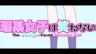 Rin kamine y Len kagamine the STRAIGHT-Faced SCIENCE Girl🎶