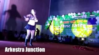 Hot stage show dans sobha samrat(8)