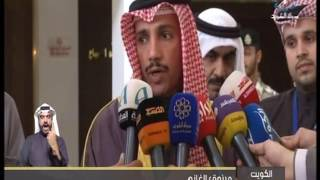 تلفزيون #الكويت: الغانم يتسلم صحيفة استجواب الوزير الشيخ سلمان الحمود