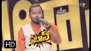 Patas | Balveer Singh Performance | 1st January 2018 | ETV Plus