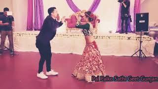 तिन पाथि कोदो दुई पाथि मकै Tin pathi kodo babaal dance