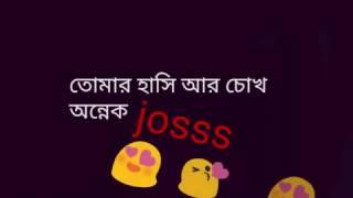 You wil cry 100% Emotional sad love story bangla.........