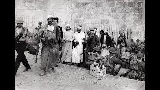 """هل القدس عاصمة اسرائيل """"الحقيقة الضائعه"""" الجزء الثاني"""