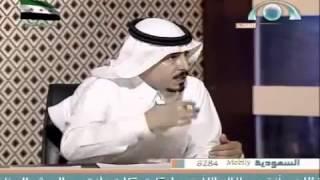 الدعوى الجنائية في النظام الجزائي السعودي