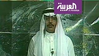 حسن كراني يقدم الأحوال الجوية لـ نشرة الرابعة