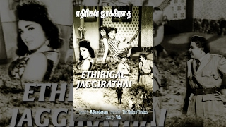 Ethirigal Jaggirathai (Full Movie) - Watch Free Full Length Tamil Movie Online
