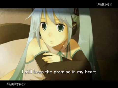 Hatsune Miku Koe wo kikasete Let Me Hear Your Voice English subtitles 初音ミク