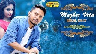 Megher Vela by Balal Khan & Shenho | Top Music Video | Shakib & Mim | CD Vision