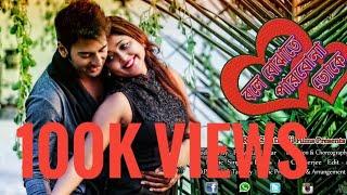 Bole Bojhate Parbona Toke | Raj Chatterji | Jeet Chatterjee | Music Video 2017