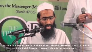 Jamaat e Islami ka kya Aqeedah hai | Abu Zaid Zameer