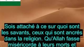 Eclaircissements autour de la Hijra - Cheikh Salih El ³Useymi