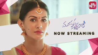 Manasuku Nachindi - Telugu ( Sundeep Kishan | Tridha Choudary | Amyra Dustra)