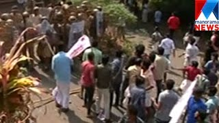 KSU, MSF, SFI march turn violent in Thrissur  | Manorama News
