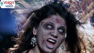 Extraordinary Horror Scene From Telugu Movie Sahasam Cheyara Dimbaka || Volga Videos 2017