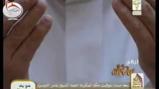 اللهم انه في قبضتك ، دعاء مؤثر لسوريا ياسر الدوسري