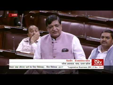 Sh. Naresh Agrawal's Remarks| The Finance Bill 2017