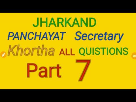 Xxx Mp4 PANCHAYAT SECRETARY Khortha Spacial Most Important QUISTIONS AND ALL JHARKAND JSSC EXAMINATION 3gp Sex