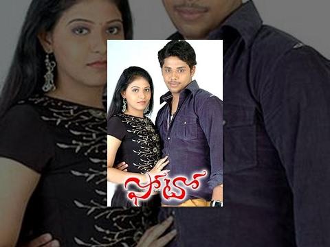 Xxx Mp4 Photo Telugu Full Length Movie Anand Anjali Shalimarcinema 3gp Sex
