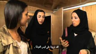 Fashion Forward Qatar