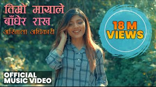 Ashmita Adhikari - Timro Mayale Badhera Rakha | Official Music Video